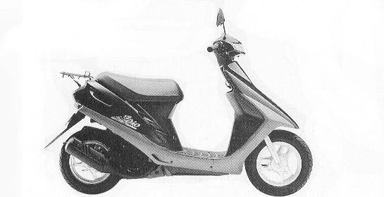 Магазин Мотосфера предлагает купить скутеры, мопеды и квадроциклы по...